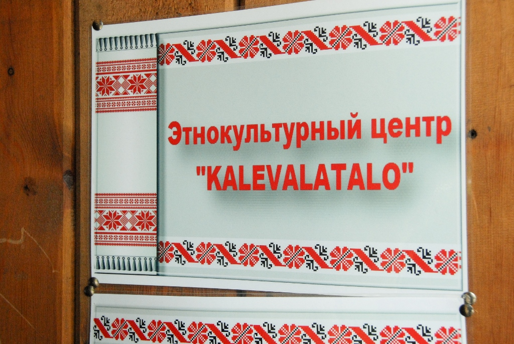 vienankarjala_kalevala_110702_01